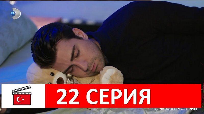 Колдовская любовь все серии смотреть онлайн в хорошем